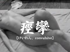 Life's First Trance Super Iki Cum Sex Natsuki Minami Prequel Txxx Com